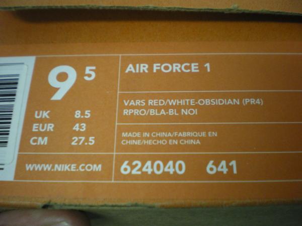 ナイキ NIKE AIR FORCE 1 プエルトリコ 624040 641 (2)