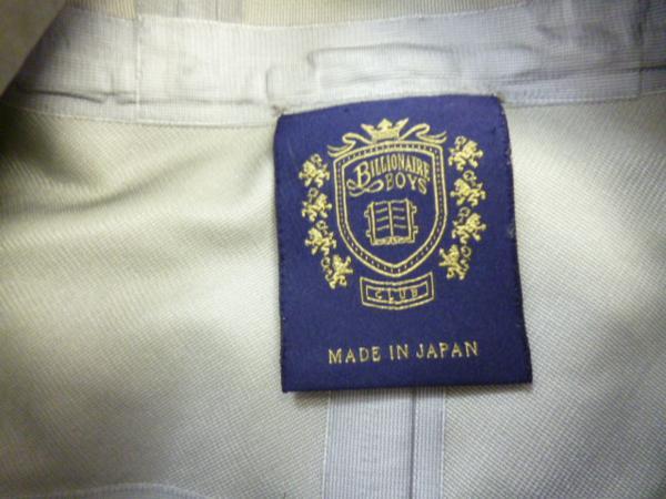 BBC ビリオネアボーイズクラブ ゴアテックスジャケット (2)
