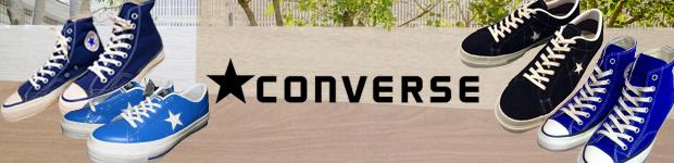 CONVERSE コンバース スニーカー