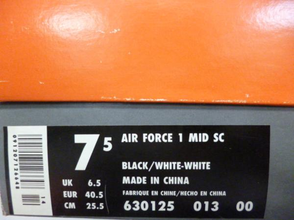 ナイキNIKE AIR FORCE 1 MID SC '95 630125-013 (2)