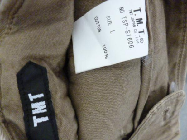 TMT DAMAGE COLOR SHORTS ショートパンツ (2)