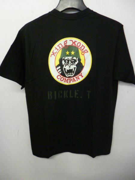 Buzz Rickson's バズリクソンズ Tシャツ (2)