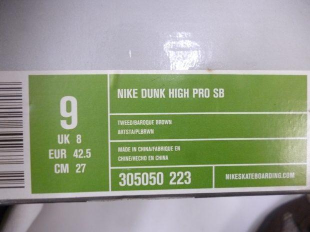 check out 7bff6 ace20 ナイキ NIKE DUNK HIGH PRO SB 305050-231 デラソウル de la ...