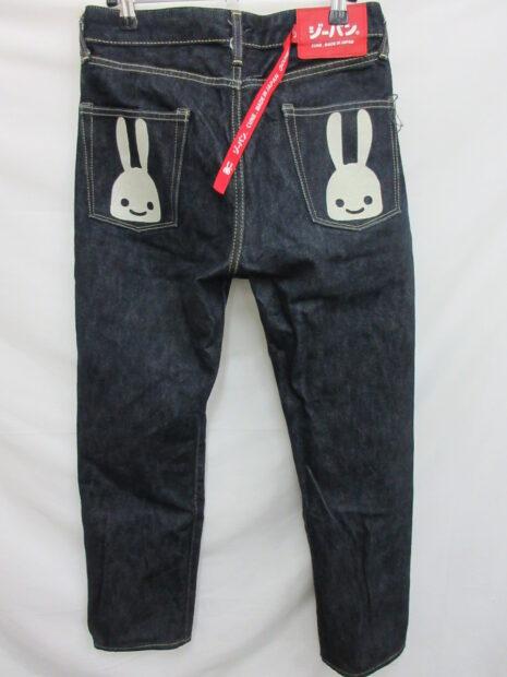 CUNE キューン ウサギ刺繍 デニムパンツ